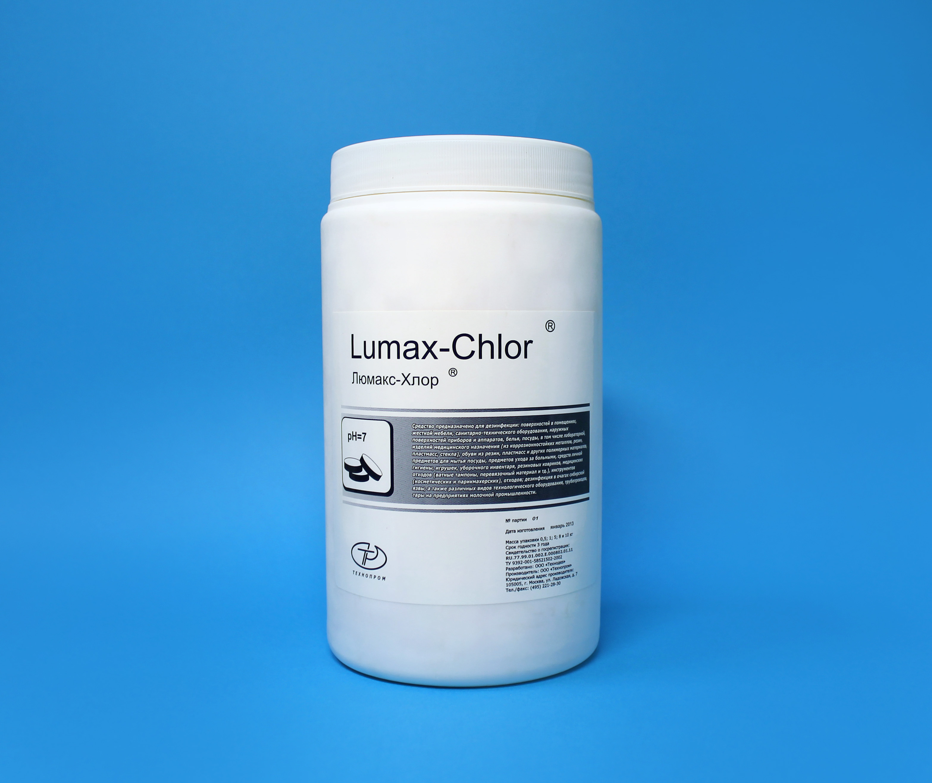 люмакс хлор инструкция по применению таблетки